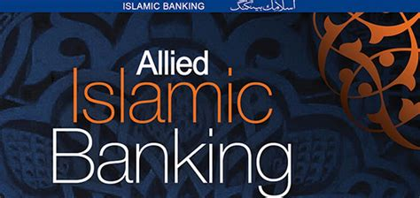 Islamic Banking Media Center - Allied Bank Limited