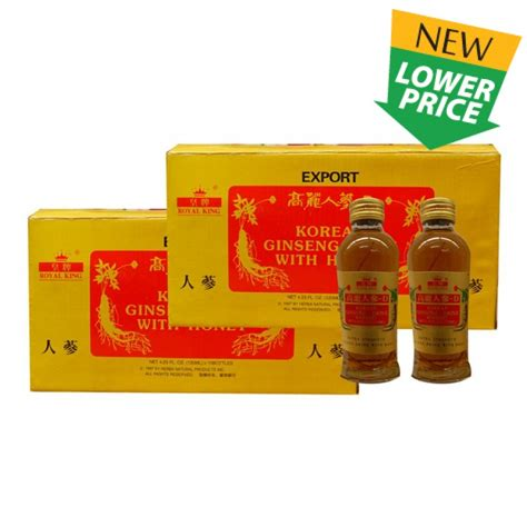 Royal King Ginseng Honey Drink with Root 10ct
